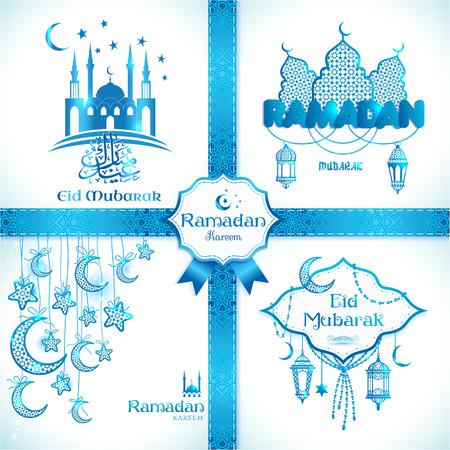 Eid Mubarak frame. Islamic illustration.