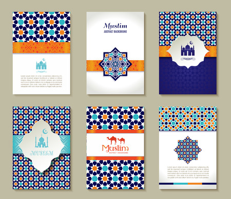 religious backgrounds: Banners set of islamic.