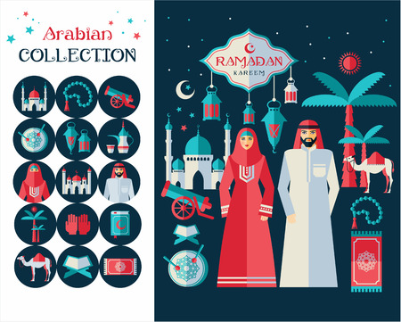 man on the moon: Ramadan Kareem icons set of Arabian. Flat design.