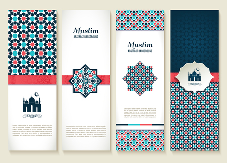 kareem: Banners set of ethnic design. Religion abstract set of layout with ornament.