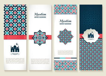 Bannières ensemble de la conception ethnique. Religion ensemble abstrait de mise en page avec l'ornement. Vecteurs