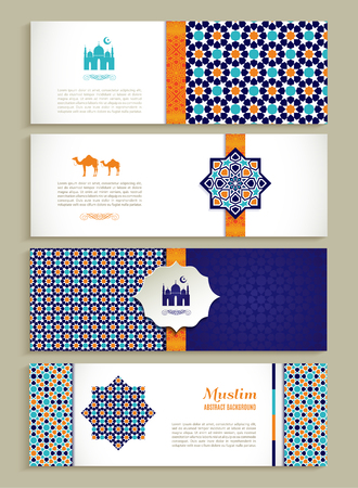 mubarak: Banners set of ethnic design. Religion abstract set of layout with ornament.