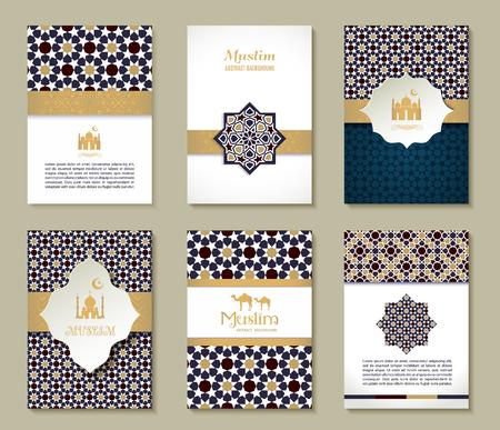エスニックなデザインのバナーを設定します。宗教抽象一式飾りとレイアウト。  イラスト・ベクター素材