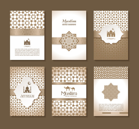 islamic: Banners set of ethnic design. Religion abstract set of layout with ornament.