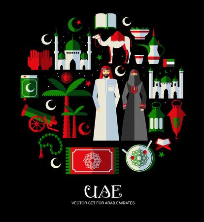 national: conjunto de iconos musulmanes conjunto de Arabia. Diseño plano.