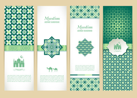 ramadhan: Banners set of islamic.