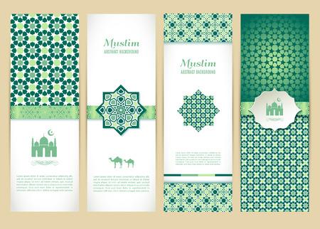 Zestaw transparenty islamskiego.