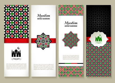 バナーは、イスラムのセットします。アラブ首長国連邦カラー デザイン。