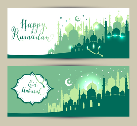 minarets: Muslim abstract greeting banners. Islamic vector illustration at sunset. Calligraphic arabian Eid Mubarak in translation Congratulations! Ramadan Kareem in translation Generous Ramadan. Illustration