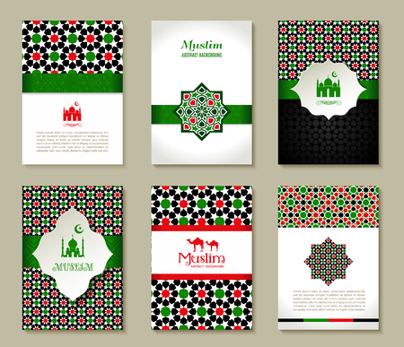 symbol traditional: Banners set of islamic. Uae color design.