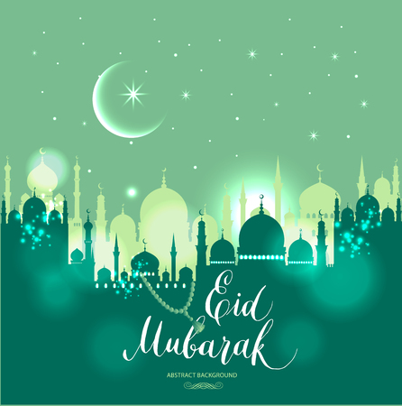 night background: Muslim abstract greeting banners. Islamic vector illustration at sunset. Calligraphic arabian Eid Mubarak in translation Congratulations!