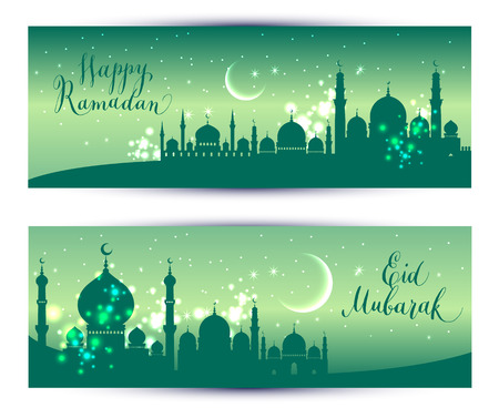 arabian: Muslim abstract greeting banners. Islamic vector illustration at sunset. Calligraphic arabian Eid Mubarak in translation Congratulations! Ramadan Kareem in translation Generous Ramadan. Illustration