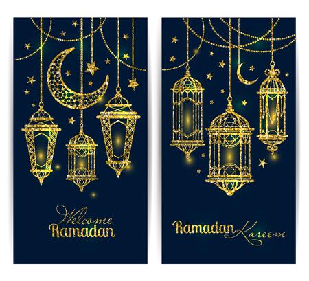 Ramadan Kareem. Islamic background. lamps for Ramadan. Banners set. 向量圖像