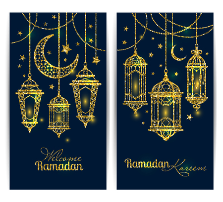 Ramadan Kareem. Islamic background. lamps for Ramadan. Banners set. Illustration