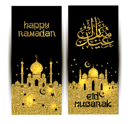 Ramadan greeting banners. Islamic vector illustration.