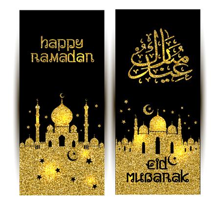 Ramadan greeting banners. Islamic vector illustration.