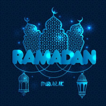 Ramadan abstract greeting banners. Islamic vector illustration