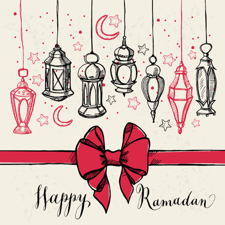 Ramadan Kareem illustration with lanterns and bow. Иллюстрация