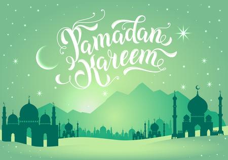 与山和清真寺的赖买丹月Kareem例证在绿色颜色。