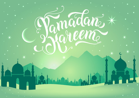 Ramadan Kareem illustration with mountains and mosques on green colors.