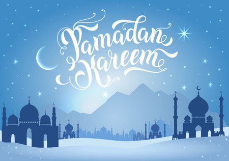Ramadan Kareem illustration with mountains and mosques in blue.