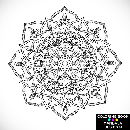 Mandala. Round floral ornament isolated on white background. Decorative design element. Black and white outline vector illustration for coloring book, print on T-shirt and other items.