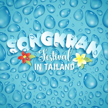 Songkran Festival in Thailand of April, hand drawn lettering, on splashing water in seamless pattern. Illustration