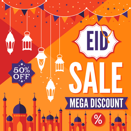 Ramadan Kareem vector sale. Banner, Discount, label Greeting card Illustration