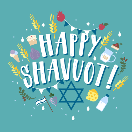 Fresh dairy products milk, cheese , wheat, fruits apple, pomegranate, figs , cheesecake, olives. Concept of Judaic holiday Shavuot. Happy Shavuot in Hebrew. Israel holiday