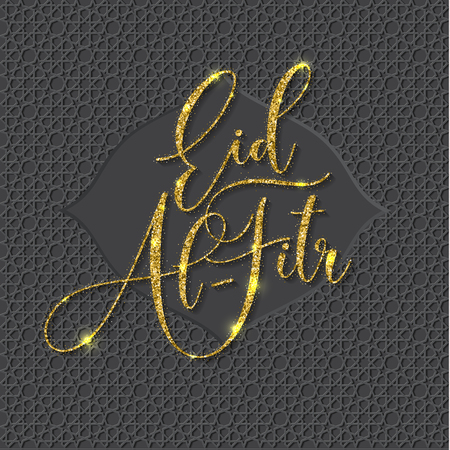 Eid-Al-Fitr mubarak greeting card in vector illustration of ramadan. Illustration