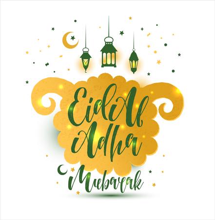 Eid Al Adha Calligraphy Text with sheep illustration for eid Mubarak Celebration Background. 일러스트