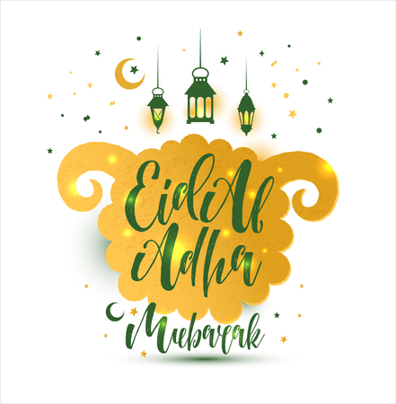 Eid Al Adha Calligraphy Text with sheep illustration for eid Mubarak Celebration Background.  イラスト・ベクター素材