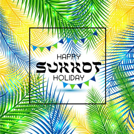 Illustration vectorielle pour la fête juive de Souccot. Salut hébreu pour Souccot heureux. Vecteurs