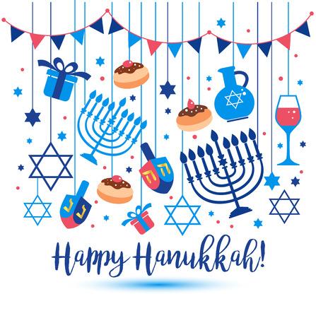 Fiesta judía tarjeta de felicitación de Hanukkah símbolos tradicionales de Janucá Ilustración de vector