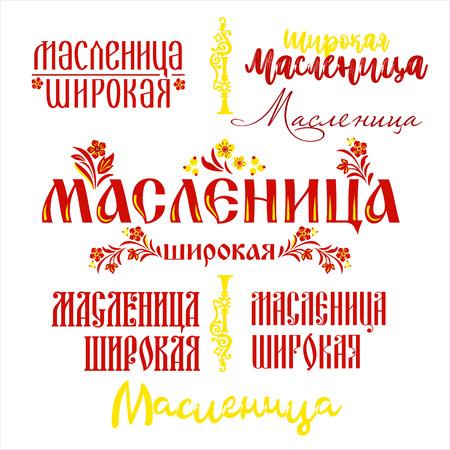 Lettrage serti de célébration russe du mardi gras