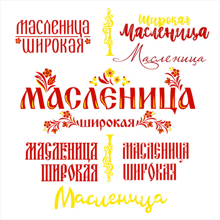 Lettering set with shrovetide russian celebration