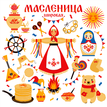 Vector set on the theme of the Russian holiday Carnival. Russian translation Shrovetide or Maslenitsa. Illustration