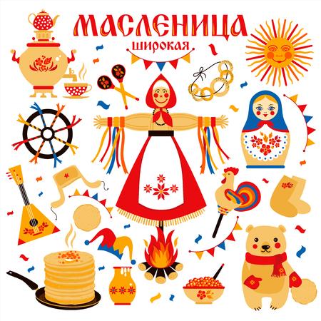 Vector set on the theme of the Russian holiday Carnival. Russian translation Shrovetide or Maslenitsa. Illusztráció