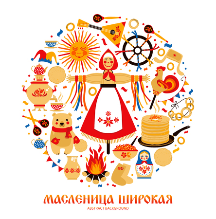 Vector set on the theme of the Russian holiday Carnival. Russian translation wide Shrovetide or Maslenitsa. Stock fotó - 117834741