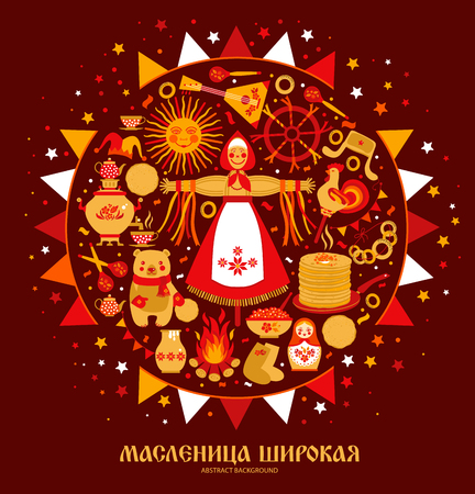 Vector set on the theme of the Russian holiday Carnival. Stock fotó - 122041894