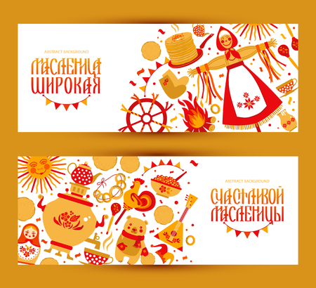 Vector set banner on the theme of the Russian holiday Carnival. Russian translation wide and happy Shrovetide Maslenitsa. Vettoriali