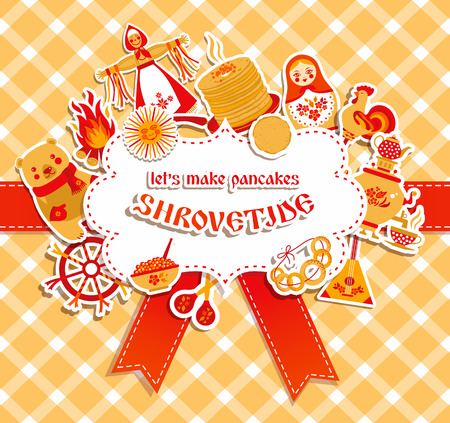 Vector sticker set on the theme of the Russian holiday Carnival.