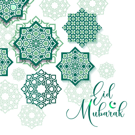 Festival graphic of islamic geometric art. Islamic decoration in green. Illustration