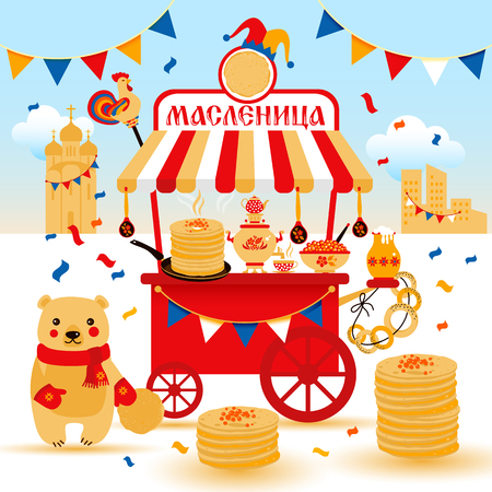 Vector set on the theme of the Russian holiday Carnival. Stock fotó - 122041940