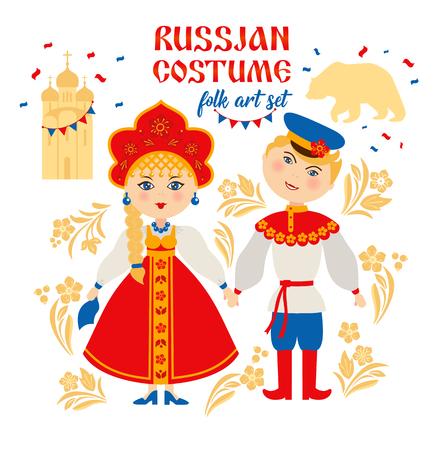 Pueblo ruso en traje nacional popular. Rusia, concepto de Moscú. Ilustración de vector