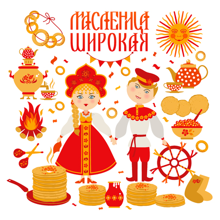 Vector set on the theme of the Russian holiday Carnival. Stock fotó - 122041942