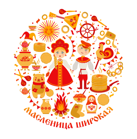 Vector set on the theme of the Russian holiday Carnival. Standard-Bild - 117216650