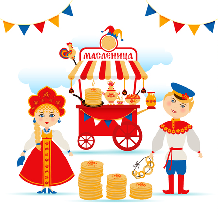 Vecteur défini sur le thème de la fête russe Carnaval. Vecteurs