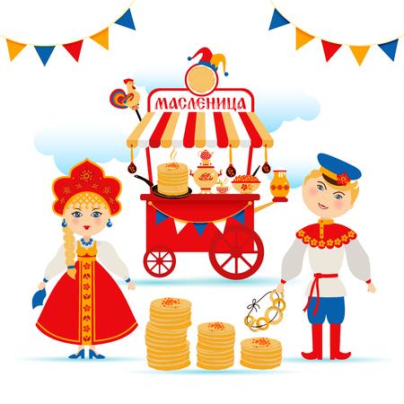 Vector ingesteld op het thema van de Russische vakantie carnaval. Vector Illustratie