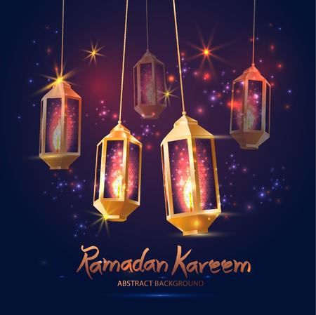 Ramadan Kareem  with 3d Lamps